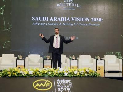 رؤية المملكة العربية السعودية 2030: كيفية تحقيق اقتصاد ديناميكي ومزدهر في القرن الحادي والعشرين