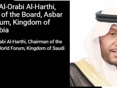 د. فهد العرابي الحارثي يشارك في المؤتمر العالمي الذي تنظمه اليونيسكو حول
