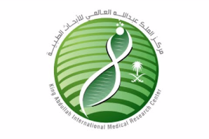 king_abdallah_international_medical_research_center.jpg