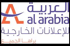 logo_arabia.jpg