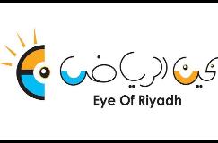 logo_ean_riyadh.jpg